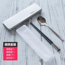 优圣美帝旅行便携不锈钢餐具创意可爱学生筷子勺子套装便携餐具盒