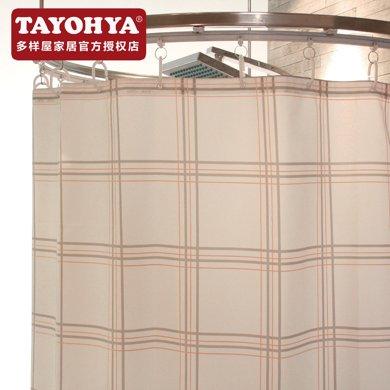 TAYOHYA多樣屋英格蘭浴簾進口滌綸防水防霉淋浴布配掛鉤可定做