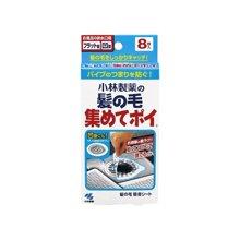 日本小林制药 浴室下水道地漏排水口毛发过滤网帖纸(8片装)