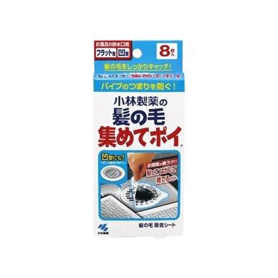 日本小林制藥 浴室下水道地漏排水口毛發過濾網帖紙(8片裝)