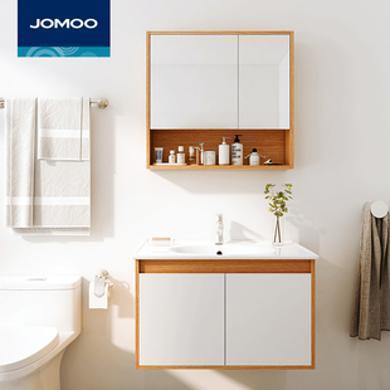 JOMOO九牧悬挂式北欧实木浴室柜组合洗脸盆防潮 A2236