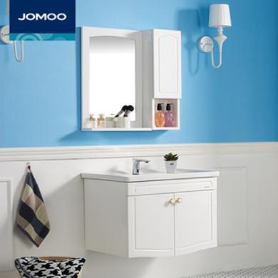 九牧浴室柜 卫生间脸盆柜组合浴室面盆柜组合现代简约A2240