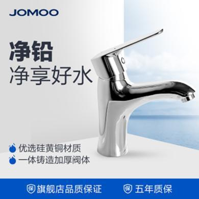 JOMOO九牧健康精铜龙头冷热水龙头洗脸盆龙头32150