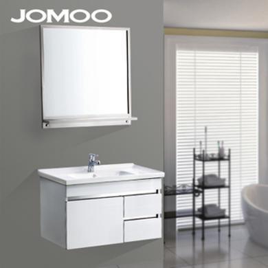 JOMOO九牧不锈钢浴室柜组合 洗漱台洗脸盆洗手池梳妆台镜柜A2138