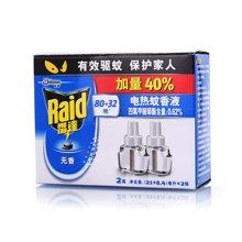 雷達電熱蚊香液40晚2瓶無香加量32晚促銷裝(58.8ml)