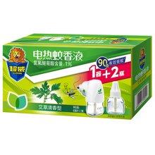 超威艾草清香型电热蚊香液2瓶装+直插式加热器套装(40ml液*2瓶+直插器)
