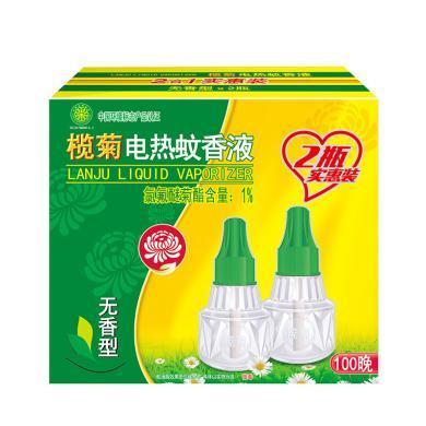 榄菊33ml无香无味电热蚊香液(2合1实惠装)(33ml*2)