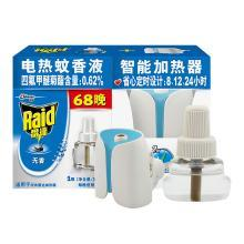 雷達電熱蚊香液智能加熱器+68晚無香套裝(1器+34ml)