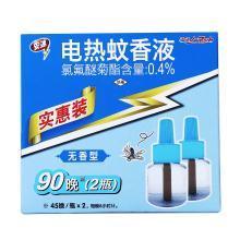 安速电热蚊香液(无香2P)(90晚)