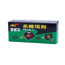 多多灭蟑螂诱杀盒(加强配方)(9个装)