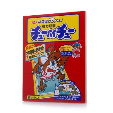 安速老鼠吱吱板(2塊)