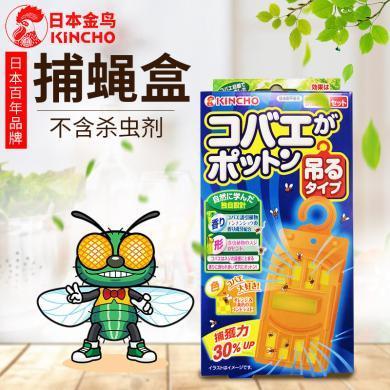 日本金鳥KINCHO粘蠅紙補蠅神器蒼蠅貼強力粘捕蠅器家用粘蒼蠅滅蠅