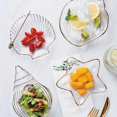 摩登主婦 ins金邊玻璃餐具創意海洋風扇貝盤沙拉碗甜品盤裝飾盤