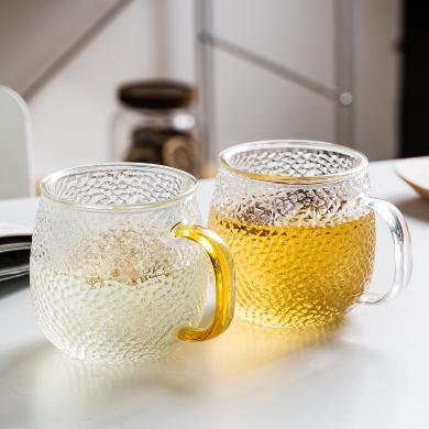 摩登主婦錘紋透明玻璃杯茶杯家用帶把水杯茶水分離泡茶杯花茶杯女