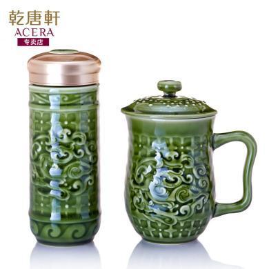 乾唐軒活瓷杯勢在必得禮盒裝 茶水杯 茶壺 沖茶泡茶 陶瓷杯帶蓋