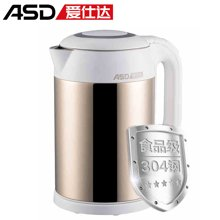ASD/愛仕達 AW-1528電熱水壺1.5L不銹鋼家用