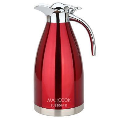 美厨(maxcook)保温壶 304不锈钢真空热水壶保温瓶2L 保冷保热长效保温 酒红色MCH-056