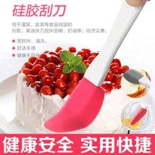 姣兰 不粘硅胶面糊搅拌刮刀易清洗 烘焙模具蛋糕必备工具