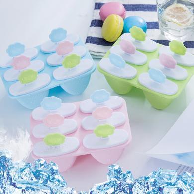 雪糕模具做制冻冰块冰格制冰盒冰淇淋雪条冰模冰棒盒套装棒冰冰棍