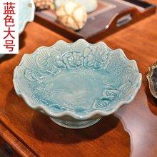 墨菲 欧式冰裂釉陶瓷果盘 现代创意客厅茶几餐桌装饰水果盘多款入