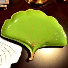 DEVY 歐式陶瓷描金銀杏葉盤早餐盤西餐盤桌面收納首飾盤裝飾擺件