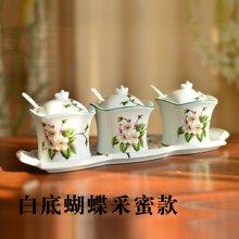 墨菲 欧式田园陶瓷调味罐四件套用品 美式乡村调料盒创意厨房用品