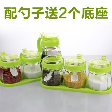 厨房调料盒调味罐油壶组合套装玻璃盐罐家用塑料调料瓶收纳盒