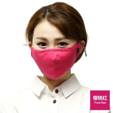 零聽濾片活性炭個性防護口罩工業粉塵春季PM2.5透氣口罩男女士(純色款)