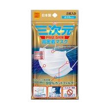 日本KOWA兴和三次元 高密着防霾普通口罩(5个)