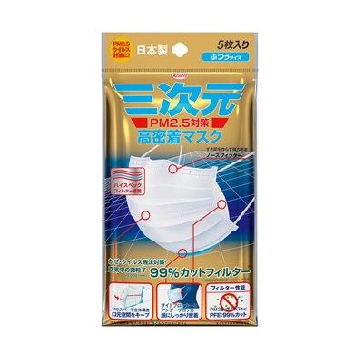 【低至2.7折】日本KOWA兴和三次元 高密着防霾普通口罩(5个)