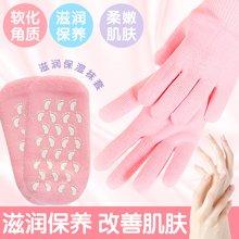 姣兰 凝胶嫩白SPA滋润护手手套保湿去死皮保湿凝胶 滋润修护
