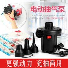 电动抽气泵 真空袋 压缩袋 收纳袋 专用抽气泵 充气电泵充抽两用