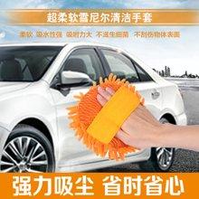 擦車洗車海綿 雪尼爾毛絨家務手套 吸水不傷表面百潔抹布