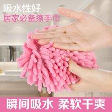 Joy Land/姣兰 雪尼尔可挂式 可爱多用擦手巾心形擦手巾 擦手球