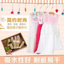姣蘭 清新 連衣裙擦手巾 洗手間掛式超細纖維手巾 加厚優質 可愛