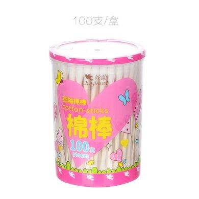 姣蘭 雙頭盒裝棉棒棉簽 化妝卸妝清潔紙軸棉簽 100支/200支