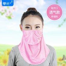 零听春夏防晒口罩 护颈女士防紫外线防风尘透气骑行口罩遮阳面罩