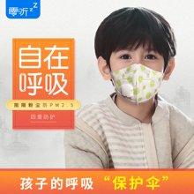 零听N95带呼吸阀防护口罩 儿童防粉尘防雾霾骑行防尾气口罩 10个