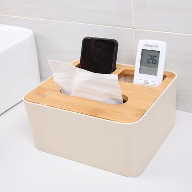 雙慶SQ-3164家居創意紙巾盒抽紙盒多功能桌面遙控器收納盒客廳茶幾3164