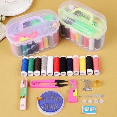 居家便攜式針線盒針線包手縫線縫補套裝11件套