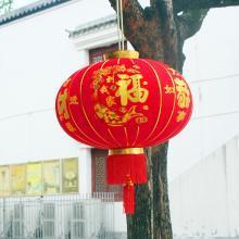喜字结婚灯笼灯婚礼婚房大红灯笼挂饰新年春节喜庆阳台户外小装饰