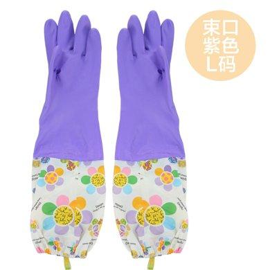 姣兰 不伤手家务保暖手套 劳务棉绒手套 束口 敞口加绒橡胶乳胶