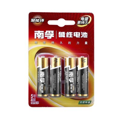 南孚堿性電池5號掛卡裝 套裝2卡 LR6-4B【8039】