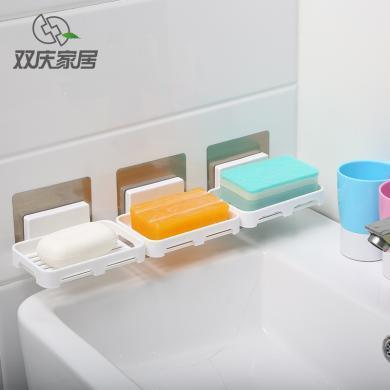 雙慶衛生間肥皂盒香皂架創意吸盤香皂盒壁掛式肥皂架浴室瀝水皂盒