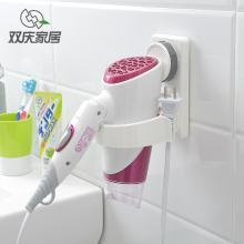 双庆电吹风机架子风筒架吸盘置物架卫生间浴室置物架壁挂卫浴架子