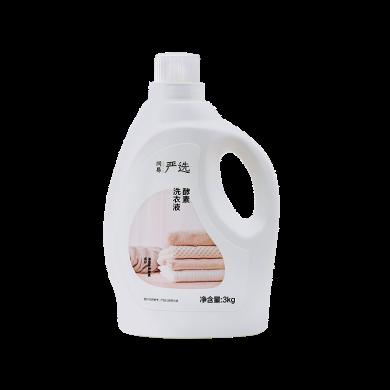 網易嚴選 3kg/1kg 強力去污酵素洗衣液