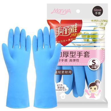 美麗雅橡膠手套家務洗碗膠皮手套家用廚房清潔洗衣塑膠手套大中小 加厚型
