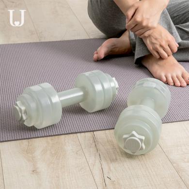 佐敦朱迪健身水哑铃 迷你便携哑铃女塑料装水灌水健身美体瑜伽健身器