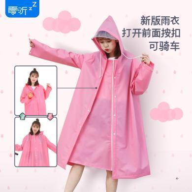 零聽逸活多功能雨衣 時尚騎行男女戶外成人徒步登山旅游大帽檐雨披