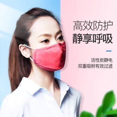 零聽濾片活性炭個性防護口罩工業粉塵春季PM2.5透氣口罩男女士(女士款)